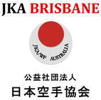 JKA Brisbane - Shotokan Karate